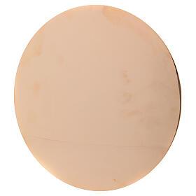 Paten in golden brass with a diameter of 14 cm s2