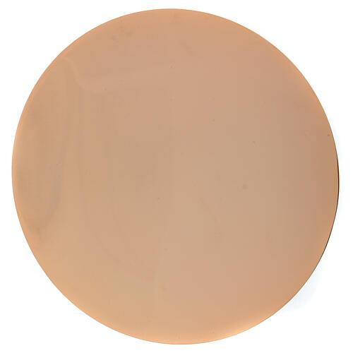 Paten in golden brass with a diameter of 14 cm 1