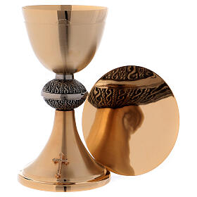 Chalice with decorations and paten 13 cm matt golden brass s1