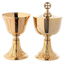 Small chalice and ciborium leaf decorated base 24-karat gold plated brass s1