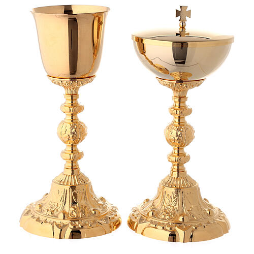 Chalice and ciborium with baroque base in 24-karat gold plated brass 1