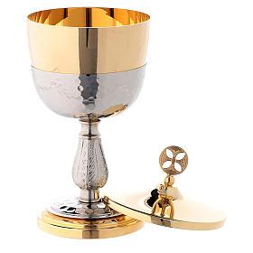 Cáliz y Copón base copa tono plata martillados latón dorado 24k s4