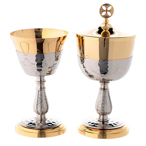 Gold plated brass chalice and ciborium with hammered sub-cup and stem in silver finish 1