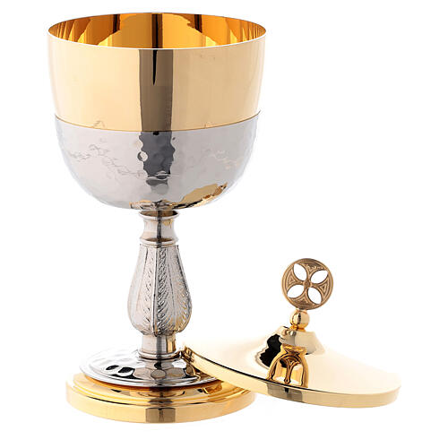 Gold plated brass chalice and ciborium with hammered sub-cup and stem in silver finish 4