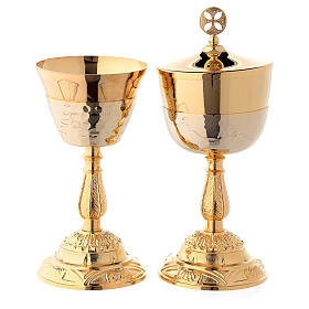Gold plated brass chalice and ciborium with casted base and node s1