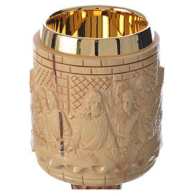 Chalice olive wood Holy Land Last Supper engraving s5