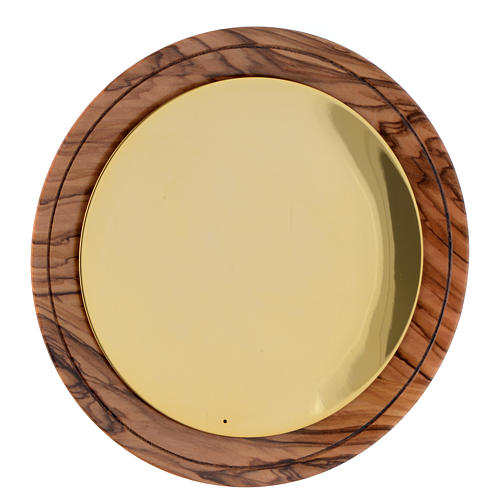 Paten in olive wood and brass from the Holy Land 1