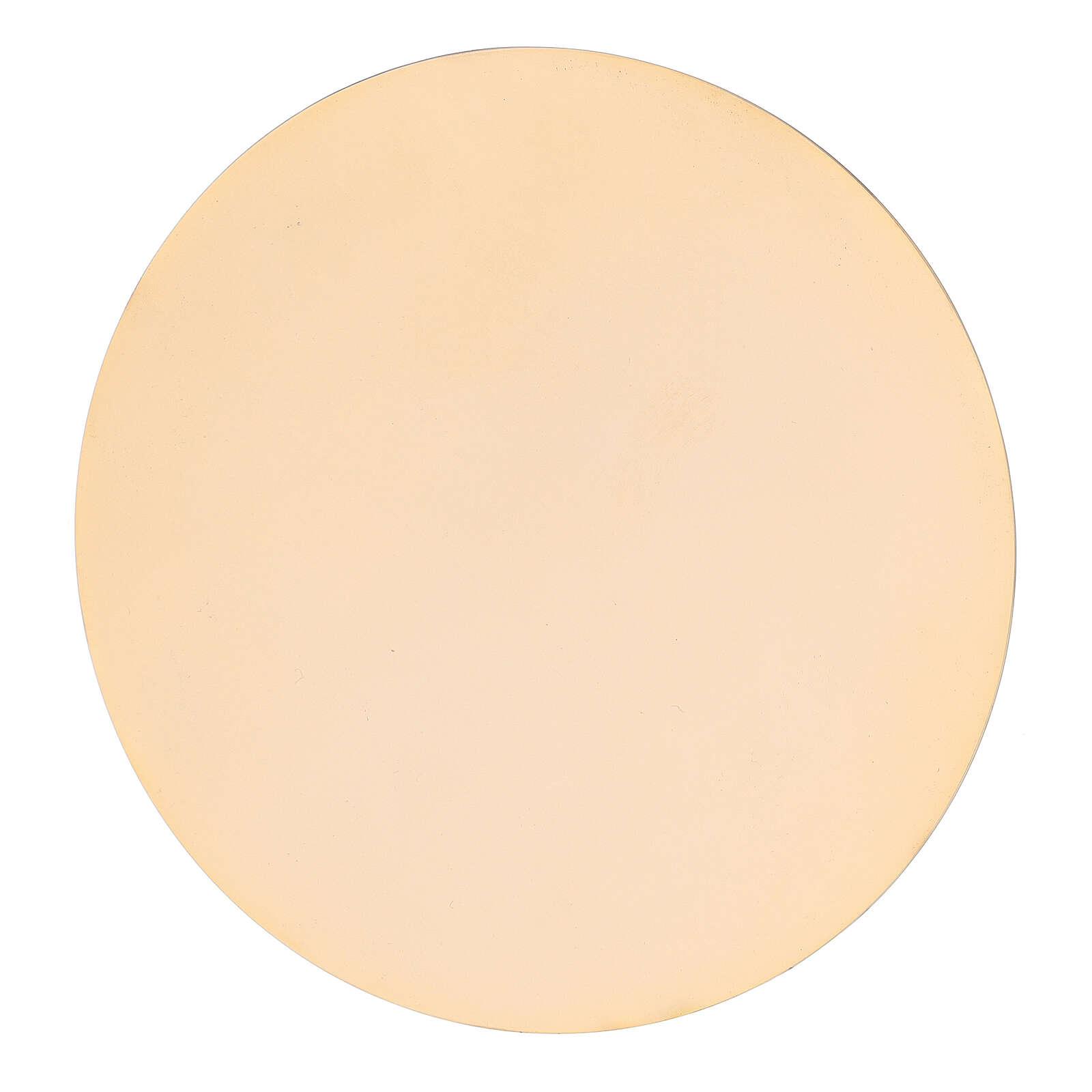 Calice e patena decoro a righe ottone dorato 21 cm 4