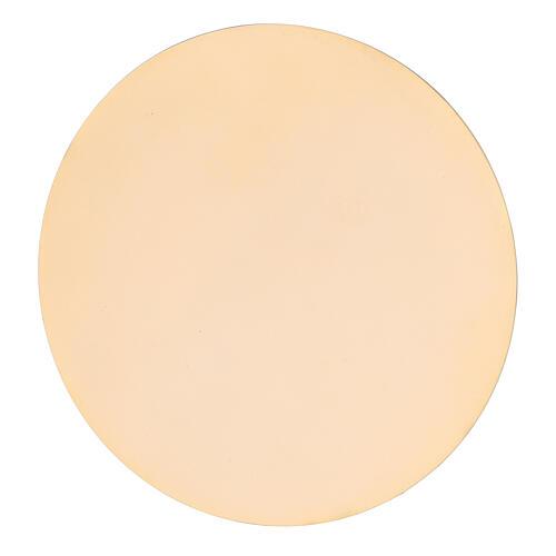 Calice e patena decoro a righe ottone dorato 21 cm 3