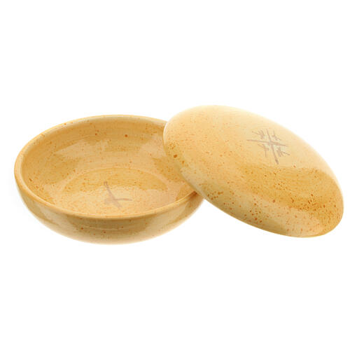 Cana line paten with mustard coloured lid 2