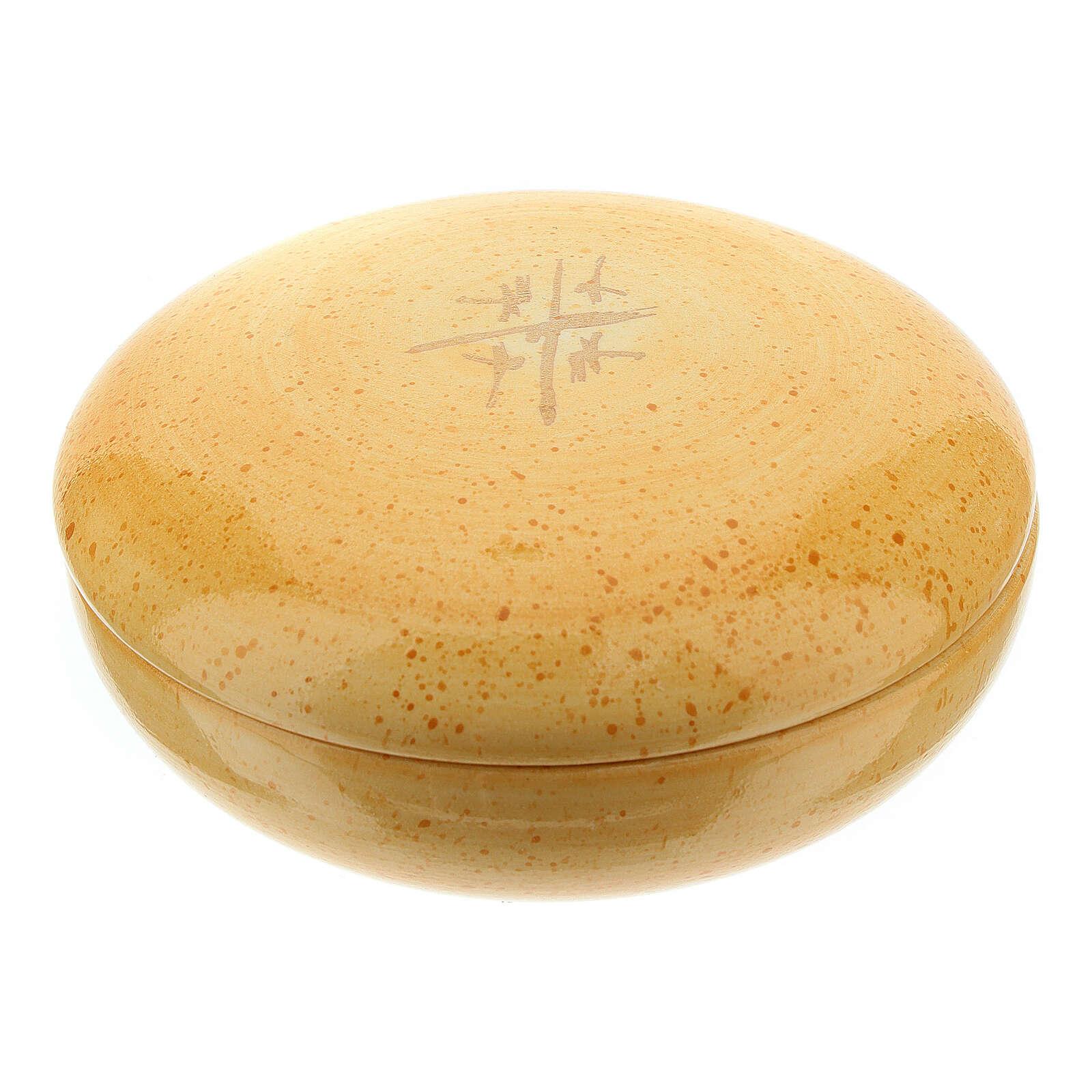 Patène avec couvercle Gamme Cana couleur moutarde 4