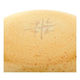 Patène avec couvercle Gamme Cana couleur moutarde s3