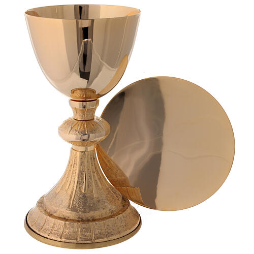 Knurled chalice and paten with lined pattern in gold plated brass 7 1/4 in 1