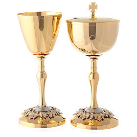 Gold plated brass chalice and ciborium with embossed leaves and grapes s1