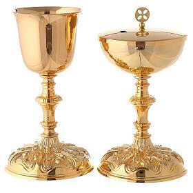 Rococo chalice and ciborium in 24-karat gold plated brass s1