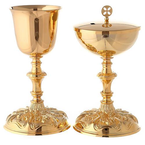 Rococo chalice and ciborium in 24-karat gold plated brass 1