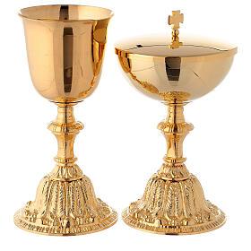 Cáliz y copón dorados en fusión decorado s1
