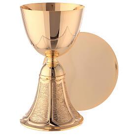 Calice e Patena ottone dorato base a campana 18 cm s1