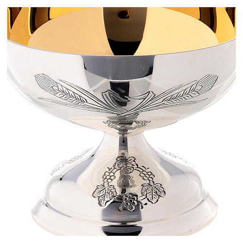 Offertory paten Molina silver-plated brass grape engraving 2