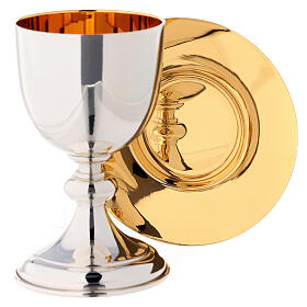 Travel chalice and paten Molina silver-plated brass gilt interior s1