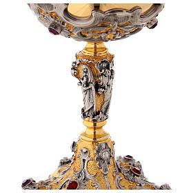 Pisside in ottone bicolore di h 23 cm decorata s3