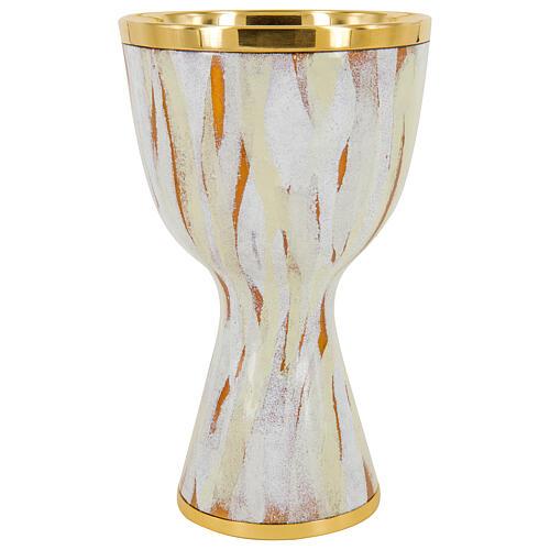 Calice smalto bianco coppa argento ottone dorato 18,5 cm 1