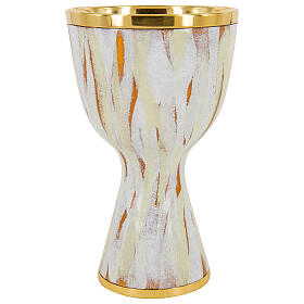 Chalice in white enamel with silver and golden brass cup, 18.5 cm s1