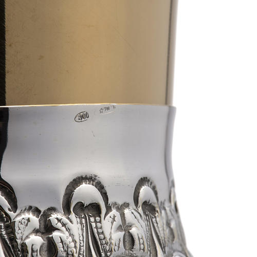 Calice e pisside argento 800 turchese mod. Fenice 6