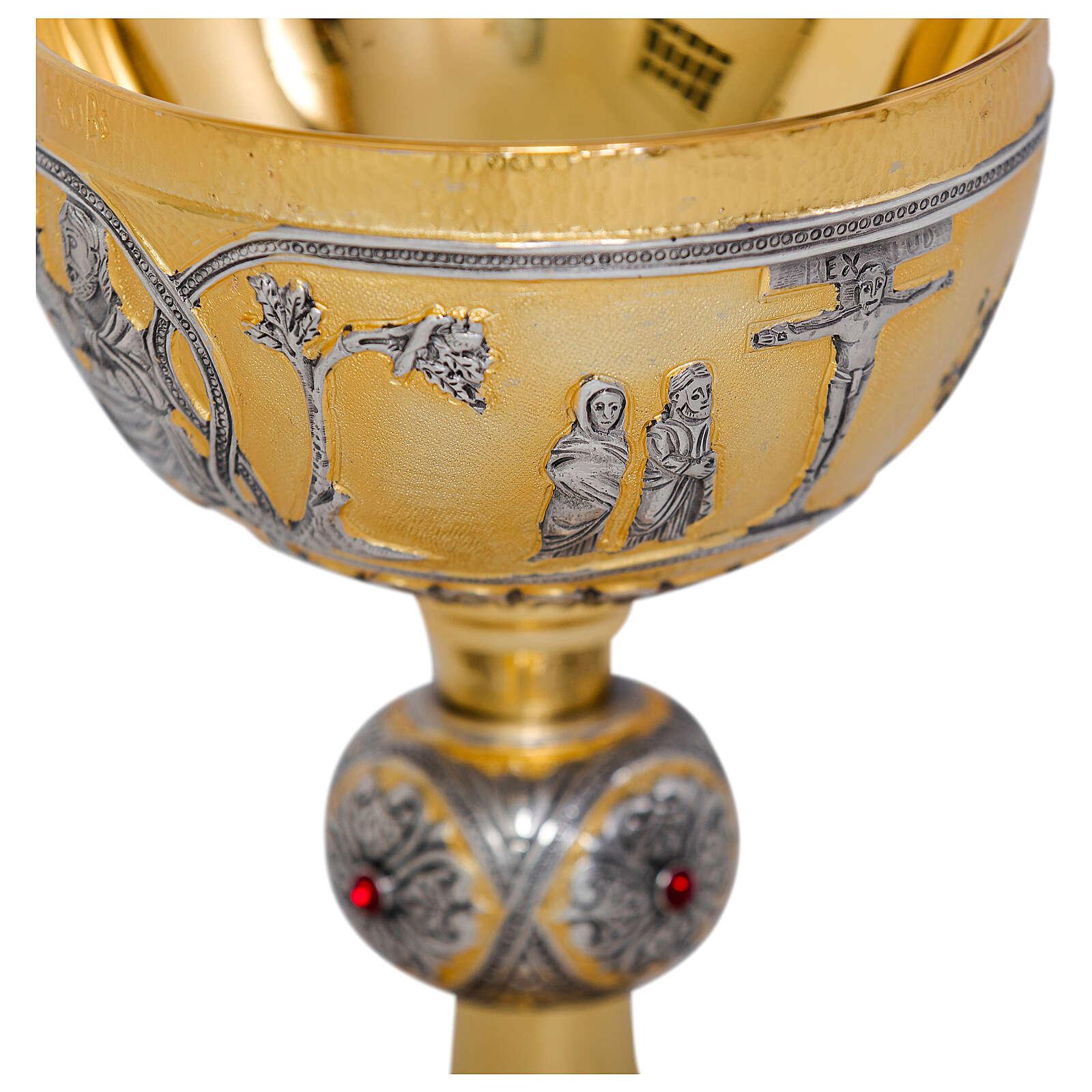 Calice pisside patena Crocifissione Ultima Cena Evangelisti coppa argento ottone 4