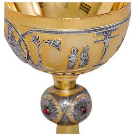 Calice pisside patena Crocifissione Ultima Cena Evangelisti coppa argento ottone s2