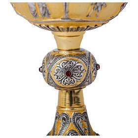 Calice pisside patena Crocifissione Ultima Cena Evangelisti coppa argento ottone s5