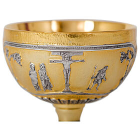 Brass chalice ciborium paten Crucifixion Last Supper Evangelists silver cup s4