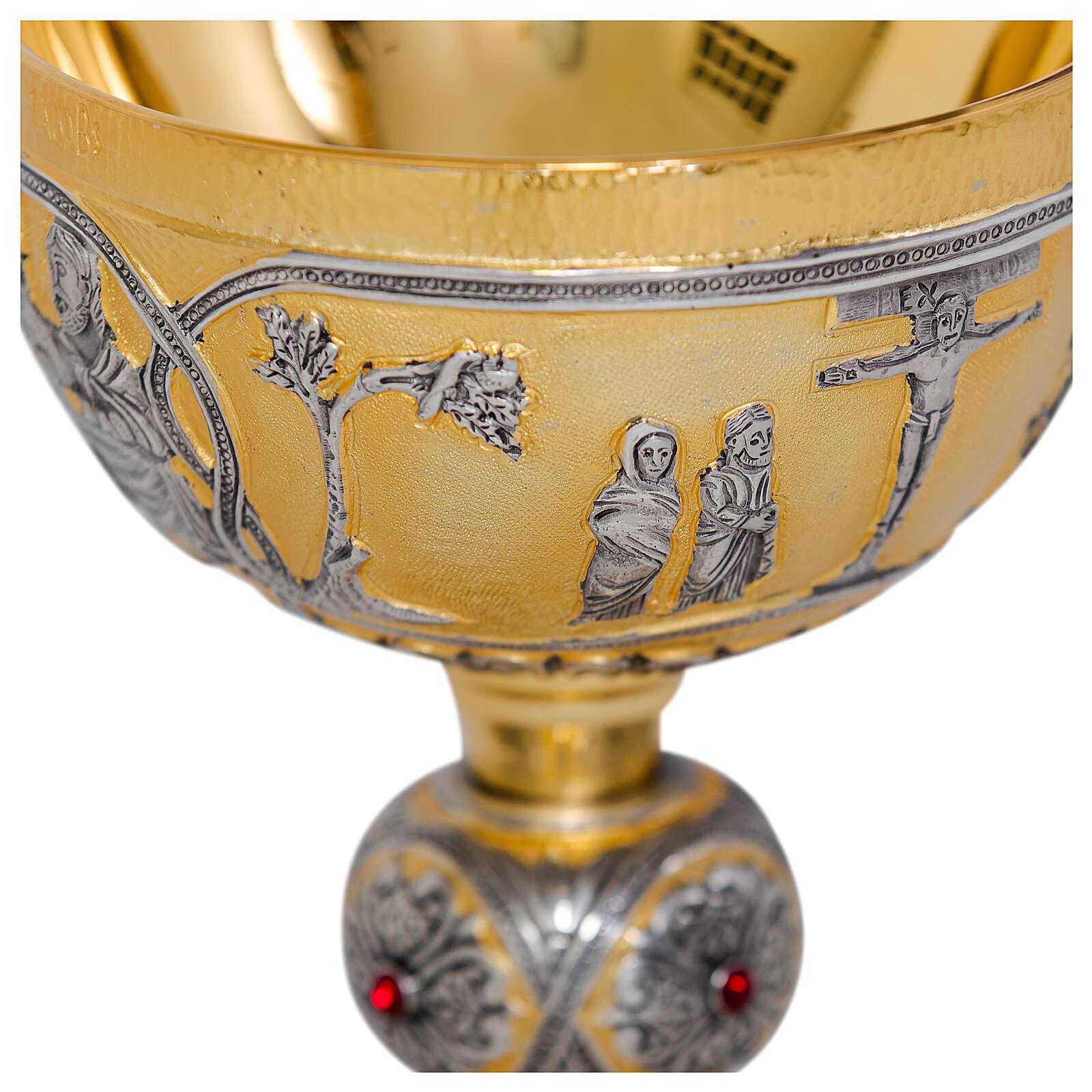 Calice pisside Ultima Cena Crocifissione Evangelisti ottone bicolore 4
