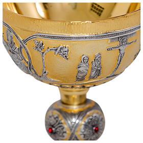 Chalice and ciborium Last Supper Crucifixion Evangelists bicolored brass s5