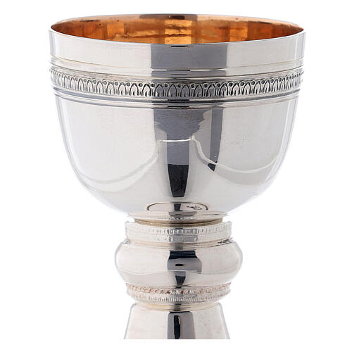 Byzantine chalice in two-tone brass, for travel Bethlehem Monastery 2