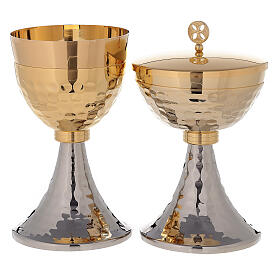 Chalice and Ciborium set in 24K golden brass hammered under-cup simple knop s1