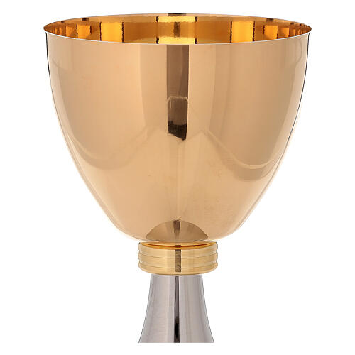 Chalice and Ciborium in 24K golden brass two-toned 3