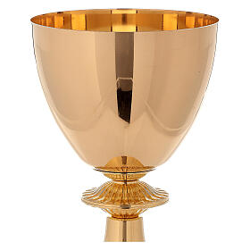 Chalice and Pyx in 24k polished golden brass with cast knot s3