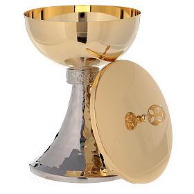 Calice e pisside coppa ottone dorato con base martellata  s5