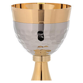 Chalice and ciborium 24-karat gold plated brass hammered cup simple node s4