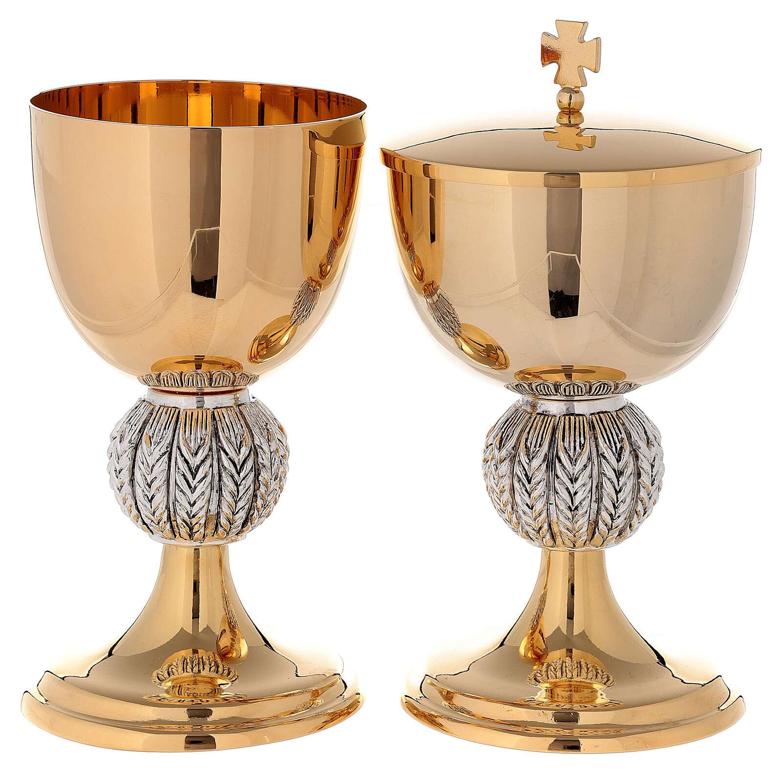 Chalice and ciborium 24-karat gold plated brass spikes node 4