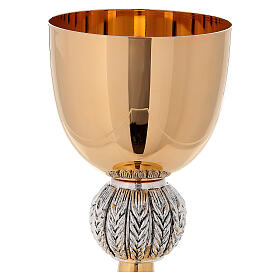 Chalice and ciborium 24-karat gold plated brass spikes node s3