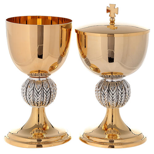 Chalice and ciborium 24-karat gold plated brass spikes node 1