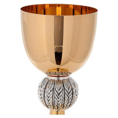 Chalice and ciborium 24-karat gold plated brass spikes node 3