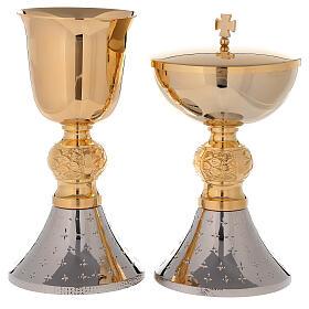 Chalice and ciborium 24-karat bicolored brass with diamond finished base s1