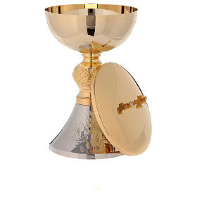 Bicolored chalice and ciborium with diamond finished base leaves pattern s6