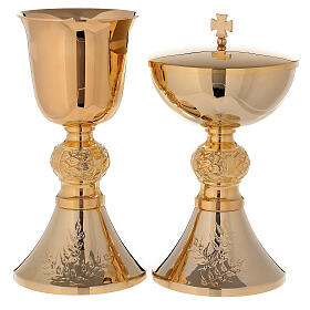 Chalice and ciborium 24-karat gold plated brass with diamond finished base leaves pattern s1