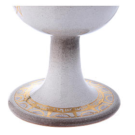 Cáliz perla oro cerámica s3