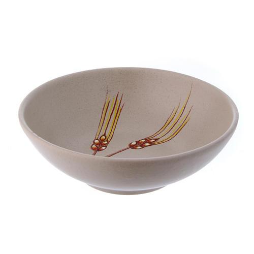 Patena de cerámica  beis, 20cm 1