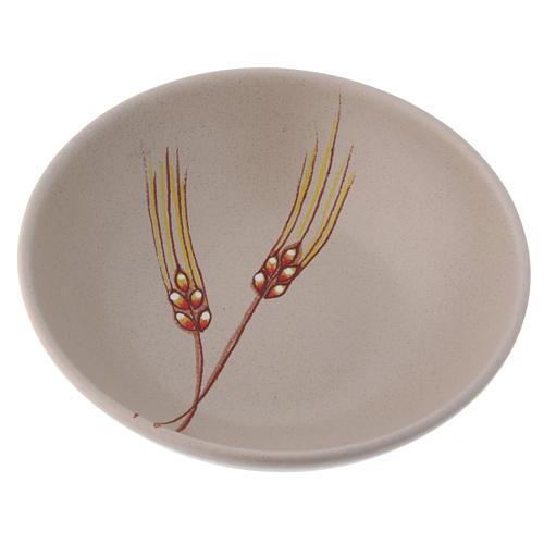 Patena de cerámica  beis, 20cm 3